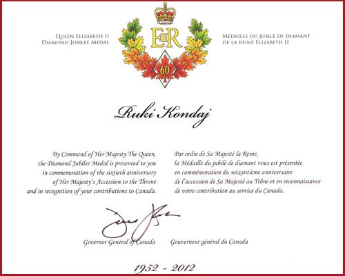 Jubilee_award