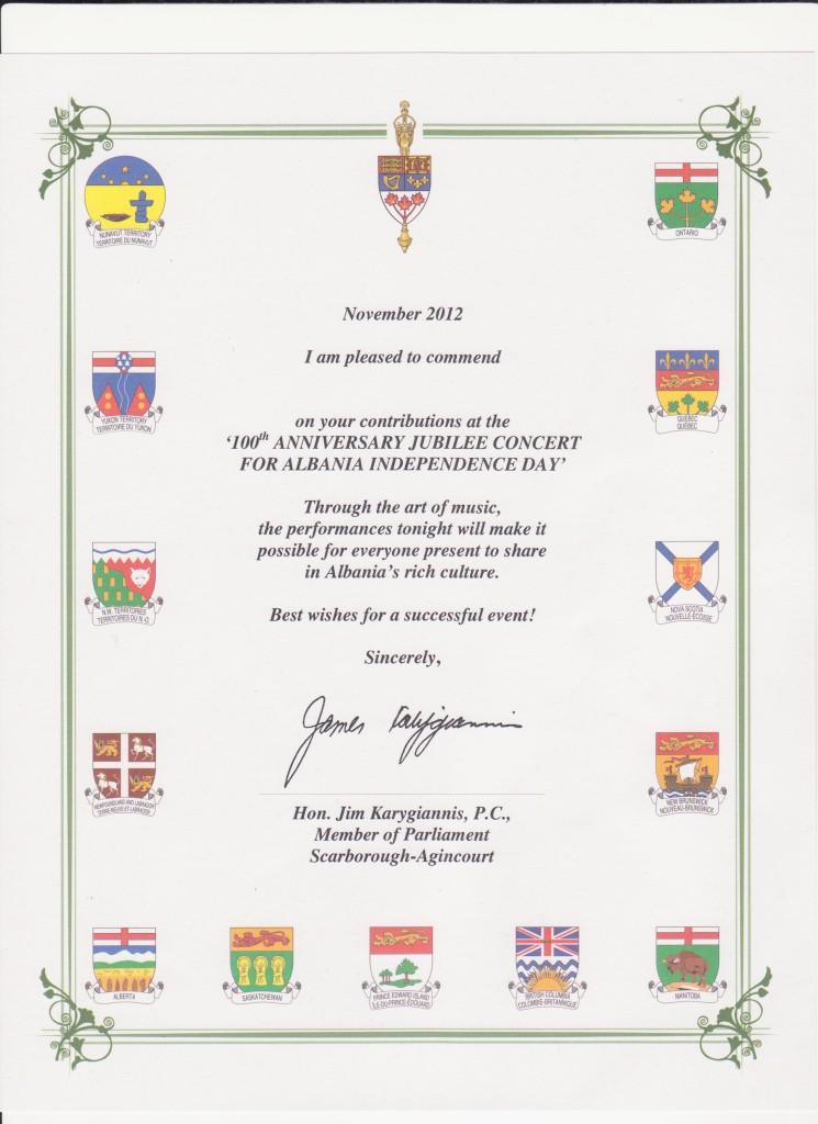 Certifikata nga Parlamenti I Kanadase