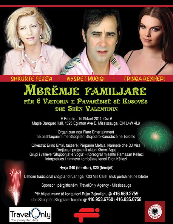Mbrëmje  festive me rastin e përvjetorit të Pavarësisë së Kosovës <br>dhe Shën Valentinin